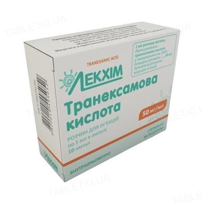 Транексамовая кислота раствор д/ин. 50 мг/мл по 5 мл №10 (5х2) в амп.