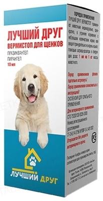 Вермистоп Лучший друг суспензия антигельминтная для щенков, 10 мл