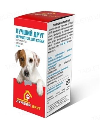 Вермистоп Лучший друг суспензия антигельминтная для собак, 10 мл