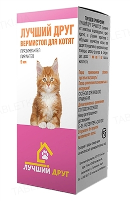 Вермистоп Лучший друг суспензия антигельминтная для котят, 5 мл
