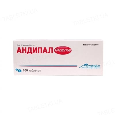 Андипал-форте таблетки №100 (10х10)