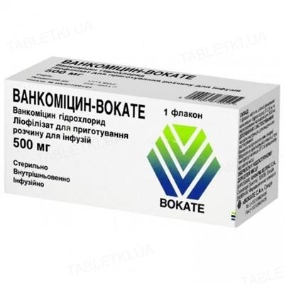 Ванкомицин-Вокате лиофилизат д/приг. р-ра д/инф. по 500 мг №1 во флак.