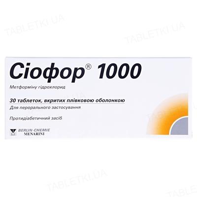 Сиофор 1000 таблетки, п/плен. обол. по 1000 мг №30 (15х2)