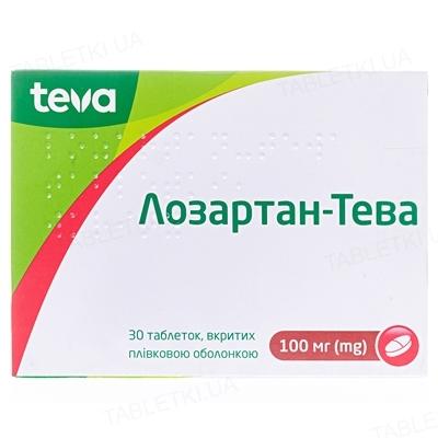 Лозартан-Тева таблетки, п/плен. обол. по 100 мг №30 (10х3)