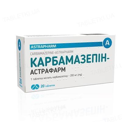 Карбамазепин-Астрафарм таблетки по 200 мг №20 (10х2)
