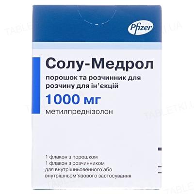 Солу-медрол порошок для р-ра д/ин. по 1000 мг №1 во флак. с р-лем