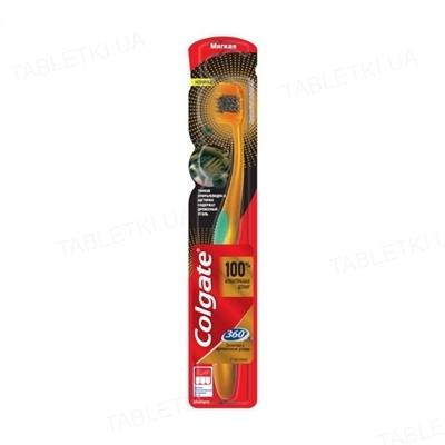 Зубная щетка Colgate 360°, Золотая, с древесным углем, 1 штука