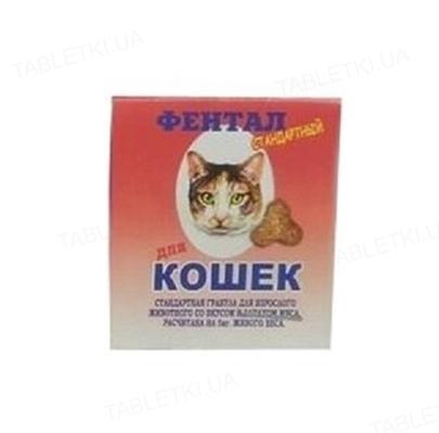 Фентал для кішок вагою 5 кг, червоний
