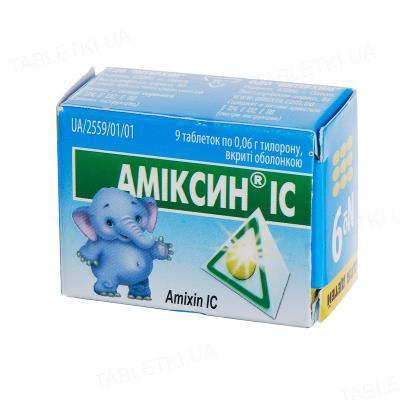 Амиксин IC таблетки, п/о по 0.06 г №9 (3х3)
