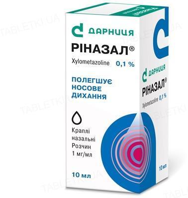 Риназал капли наз., р-р, 1 мг/мл по 10 мл во флак.