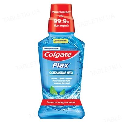 Ополаскиватель для полости рта Colgate Plax Освежающая мята, 250 мл