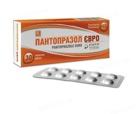 Пантопразол Евро таблетки, п/о, киш./раств. по 40 мг №30 (10х3)