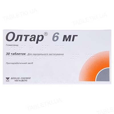 Олтар 6 мг таблетки по 6 мг №30