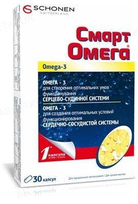 Смарт Омега капсулы №30 (15х2)