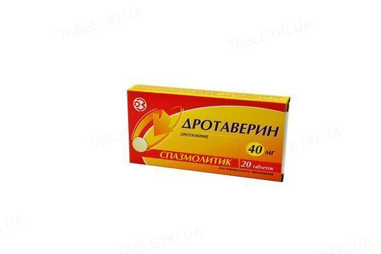 Дротаверин таблетки по 40 мг №20 (10х2)
