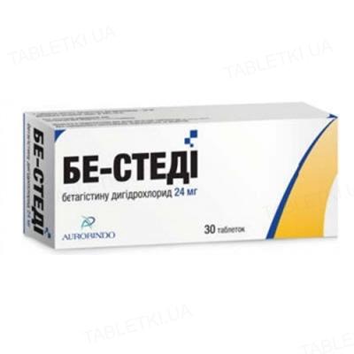 Бе-стеди таблетки по 24 мг №30 (10х3)