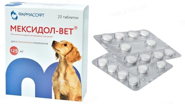 Мексидол-вет 125 мг (ДЛЯ ЖИВОТНЫХ), 20 таблеток
