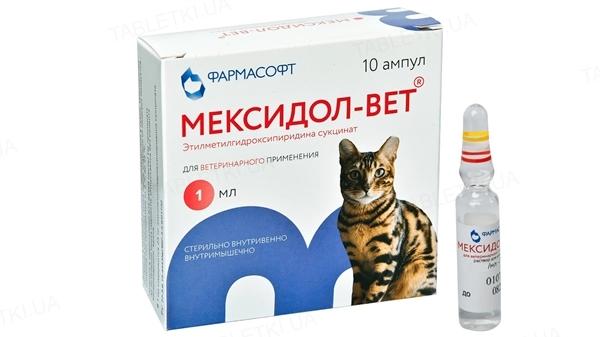 Мексидол-вет 2,5% (ДЛЯ ЖИВОТНЫХ) раствор 1 мл, 10 ампул