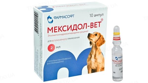 Мексидол-вет 5% (ДЛЯ ЖИВОТНЫХ) раствор 2 мл, 10 ампул
