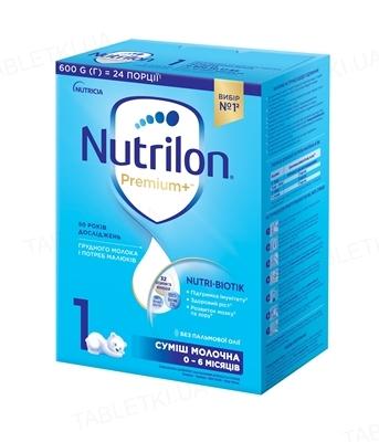 Сухая молочная смесь Nutrilon 1 для питания детей с 0 до 6 месяцев, 600 г