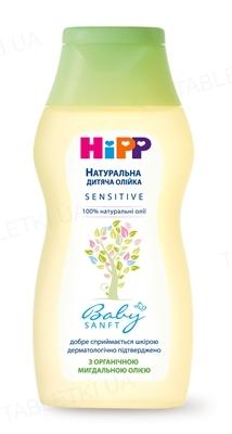 Натуральное детское масло HiPP Baby Sanft, 200 мл