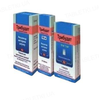 Трибудат розчин д/ін. 50 мг/5 мл по 5 мл №3 в амп.
