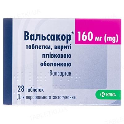 Вальсакор таблетки, п/плен. обол. по 160 мг №28 (14х2)