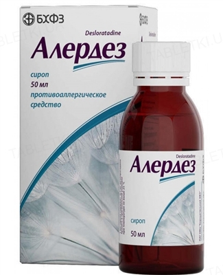 Алердез сироп 0.5 мг/мл по 50 мл во флак.