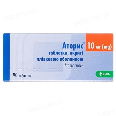 Аторис таблетки, п/плен. обол. по 10 мг №90 (10х9)