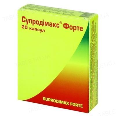 Супродімакс Форте капсули №20