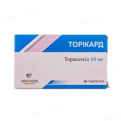 Торикард таблетки по 10 мг №30 (10х3)