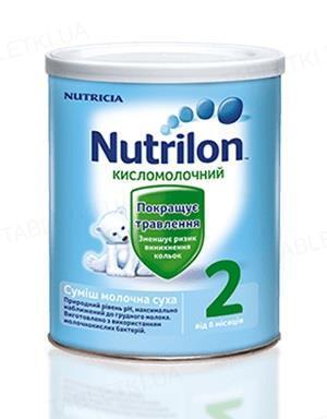 Сухая молочная смесь Nutrilon Кисломолочный 2 для питания детей от 6 до 12 месяцев, 400 г