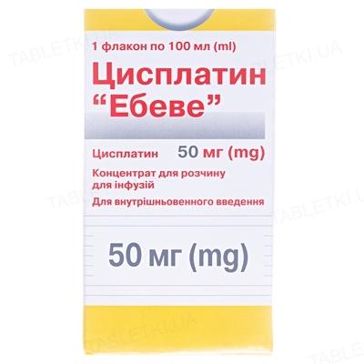 "Цисплатин ""Эбеве"" концентрат для р-ра д/инф. 0.5 мг/мл (50 мг) по 100 мл №1 во флак."