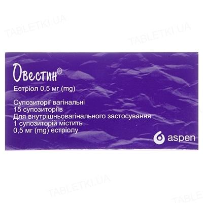 Овестин суппозитории вагин. по 0.5 мг №15 (5х3)