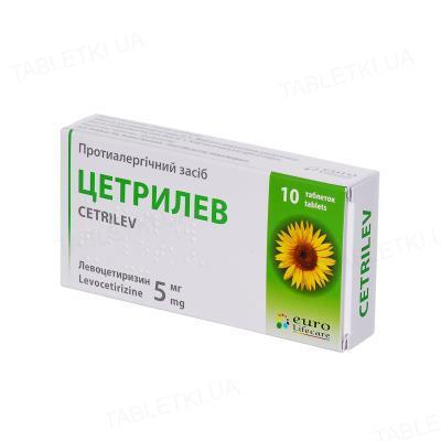 Цетрилев таблетки, п/плен. обол. по 5 мг №10