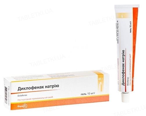 Диклофенак натрия гель 10 мг/г по 40 г в тубах