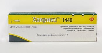 Хаврикс-1440 суспензия д/ин. 1440 ОД ELISA (1 доза д/взр.) по 1 мл №1 в шпр. с иголк.