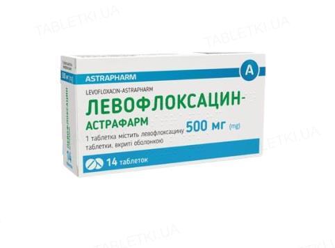 Левофлоксацин-Астрафарм таблетки, п/о по 500 мг №14 (7х2)