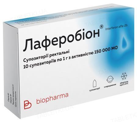 Лаферобион суппозитории по 150000 МЕ №3