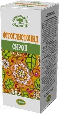 Фитоглистоцид сироп по 100 мл во флак.