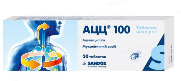 Ацц 100 таблетки шип. по 100 мг №20 в тубах