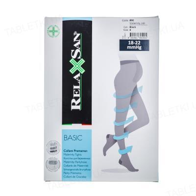Колготки компрессионные для беременных Relaxsan Basic 890 компрессия 18-22 мм рт.ст., 140 den, цвет черный, размер 4