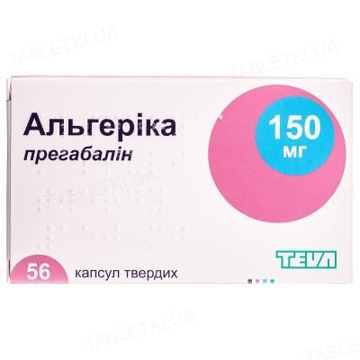 Альгерика капсулы тв. по 150 мг №56 (14х4)