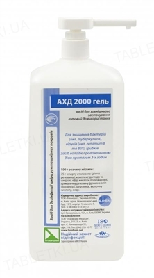 Средство для дезинфекции АХД 2000 гель по 1000 мл во флак. с дозат.