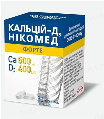 Кальций-Д3 Никомед форте таблетки жев. №30 во флак.