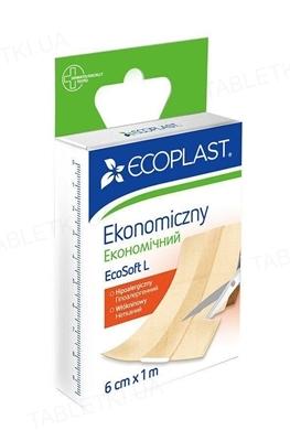 Пластырь медицинский Ecoplast EcoSoft L нетканый экономичный, 6 см x 1 м