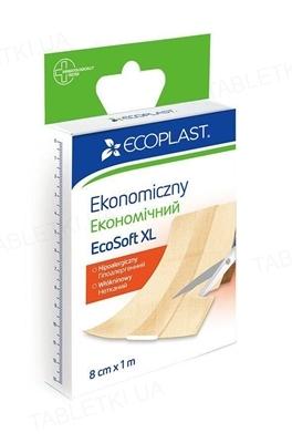 Пластырь медицинский Ecoplast EcoSoft XL нетканый экономичный, 8 см x 1 м