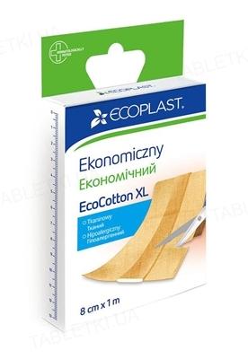 Пластырь медицинский Ecoplast EcoCotton XL тканый экономичный, 8 см x 1 м
