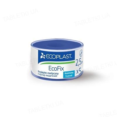 Пластырь медицинский Ecoplast EcoFix (Экофикс) на тканой основе 2,5 см x 5 м, в пластик. катушке