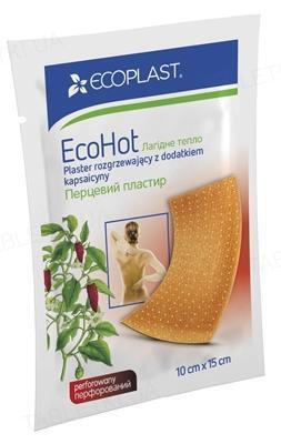 Пластырь перцовый Ecoplast EcoHot перфорированный, 10 см x 15 см, 1 штука